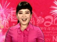 《主持人拜年汇》国际频道《美味食客》梁婧新春祝福