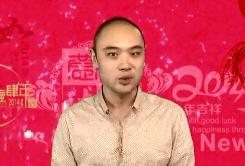 《主持人拜年汇》交通广播《青春梦飞扬》管鑫新春祝福