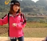 2014年01月31日《逍遥游》:春节专辑 荔枝之旅