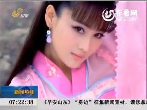 淄博临淄:山东卫视 《封神英雄榜》首播引发热议