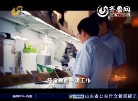 九阳豆浆机专利侵权纠纷