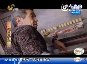 """滨州:""""神仙""""治病 比划如演叨"""
