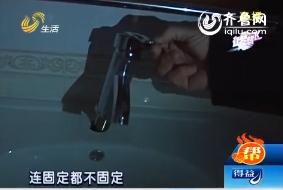 济南:买了精装房 问题一大堆
