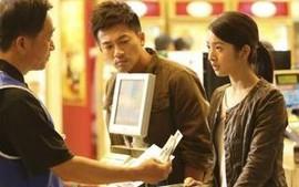 """《甜蜜杀机》苏有朋林依晨搭档 """"亮瞎眼""""侦探组合破案大玩花样"""