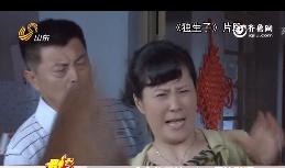2014年2月26日《最炫国剧风》:八零九零后的母亲们
