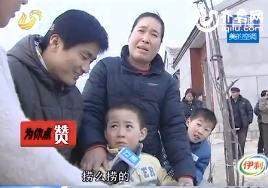 聊城:春灌忙农活 忽闻救命声