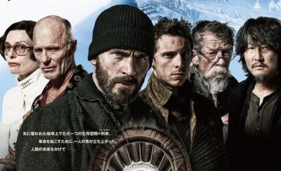 《雪国列车》驶入中国 导演奉俊昊跨国打造末世科幻史诗