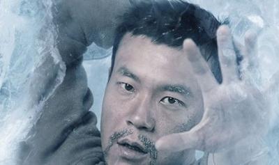 《白日焰火》定档3月21日 已斩获金银熊双奖