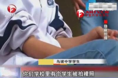 海南一中学女生被围殴扒衣 不雅视频校园内流传