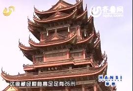 2014年3月19日《逍遥游》庆云:小县城大名堂