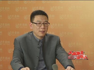 微电商专家丁玉坚谈新媒体发展