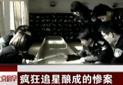 13岁女孩痴迷EXO 疯狂追星被父亲砍死