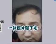 """济南:手机防盗""""锁定""""捡到手机者"""