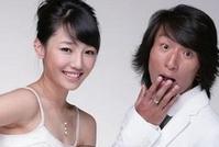 曝白百合将发布离婚声明 侧面回应婚变称生活太幸福