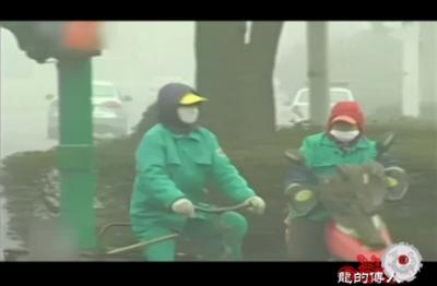 龙的传人:济南的雾霾(上)