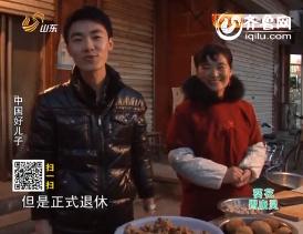 2014年04月20日《天下父母》:中国好儿子