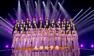 中国梦主题创作歌曲——《中国之梦》