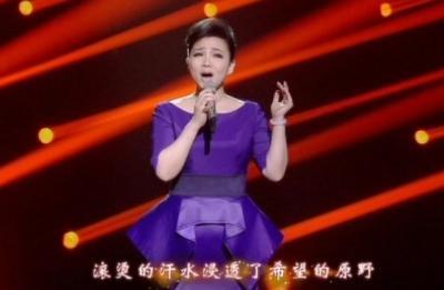 中国梦主题创作歌曲——《这条路》