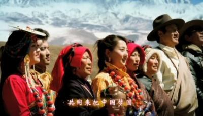 中国梦主题创作歌曲——《梦圆中国》