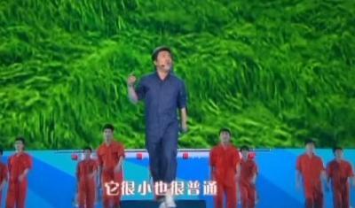 中国梦主题创作歌曲——《我的要求不算高》