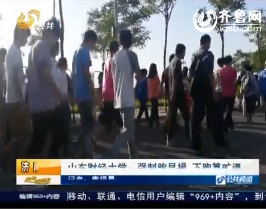 济南:山东财经大学强制跑早操 不跑算旷课