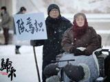 《归来》预告 陈道明巩俐打造爱情催泪戏