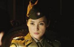 """《一号目标》蒋勤勤复出演特工 张瑶变""""淑女"""""""