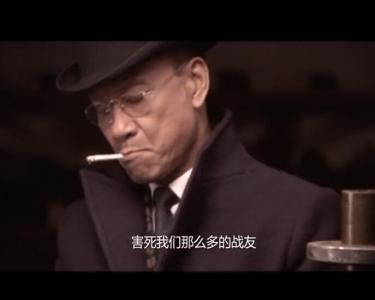 电视剧《姥爷的抗战》宣传片:复仇篇