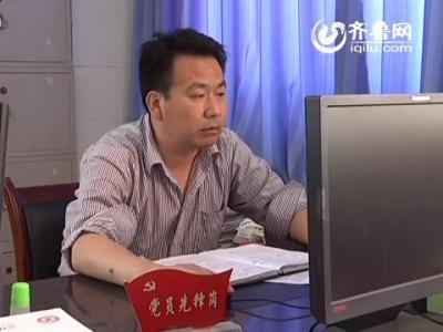 """""""中国梦""""主题原创网络视听参评作品《滨海先锋-孙明仁》"""