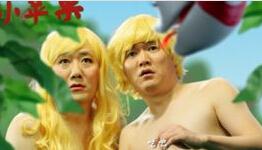 电影《老男孩猛龙过江》宣传曲——筷子兄弟《小苹果》爆火
