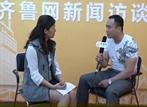 齐鲁网记者专访世达广场销售总监李大强
