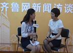 齐鲁网记者专访力高阳光海岸销售经理刘燕