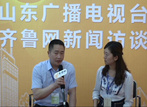 齐鲁网记者专访绿叶置业副总经理黄志伟