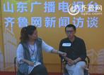 齐鲁网记者专访融科智地副总经理胡海
