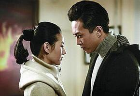 相爱十年片花 湖南卫视热播 喜获收视冠军