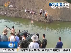 临沂:暑假池塘游泳 七岁童溺水身亡