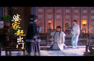 《铁娘子》宣传片:铁娘子人生篇