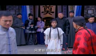 《铁娘子》宣传片:铁娘子浴火重生篇