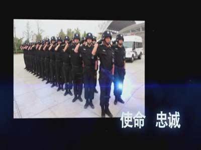 潍坊市潍城公安苦练精兵 为平安保驾护航