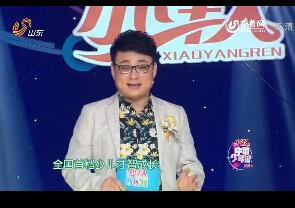 20140705《中国少年派》周播版