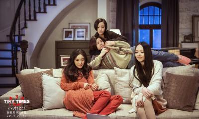 《小时代3》预告 南湘宫洺街头当众亲热