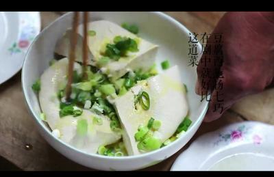 《豆腐西施杨七巧》宣传片:一清二白版