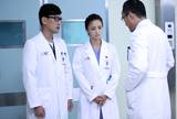 《产科医生》预告片:爱情篇