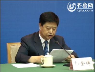 山东省地税局发布2014上半年全省地税收入情况