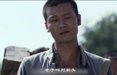 《刺刀英雄》宣传片:人物刘剃头篇