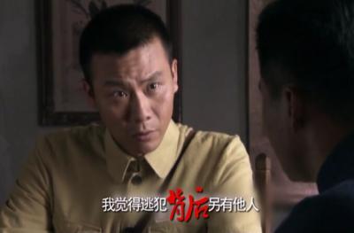 《刺刀英雄》宣传片:悬念篇