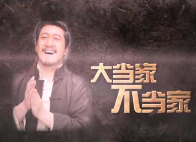 《刺刀英雄》宣传片:怪事篇