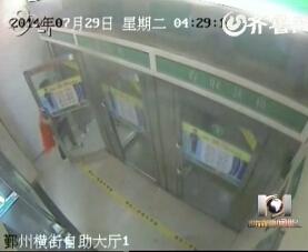 宁波:汇款求代签被拒 女子向ATM机泼尿泄愤