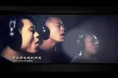 济南市中刑警自拍自唱MTV《勇敢勇敢》
