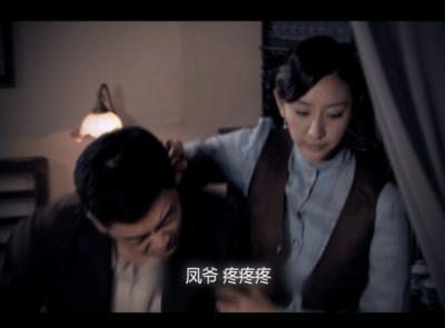 《战火连天》宣传片:情感篇